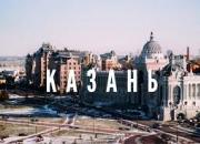 Туры в Казань из Владимира