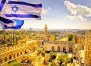 Израиль. Туры в Израиль во Владимире