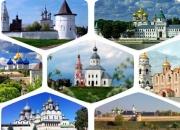 Однодневные автобусные туры из Владимира